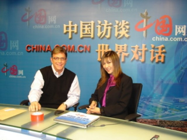 Jesse Cutler at China Com Television