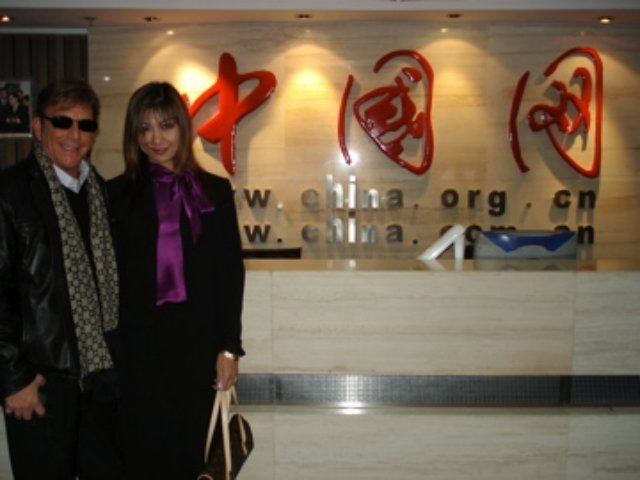 Jesse Cutler and Shirley at China Org CN