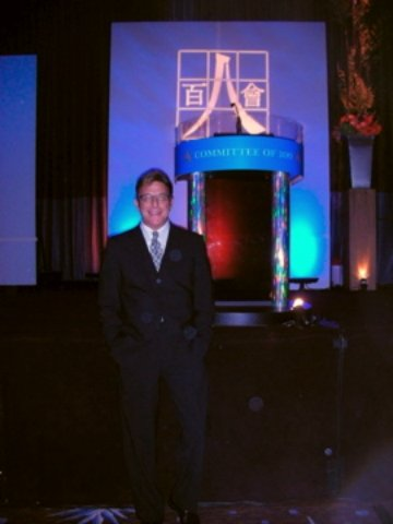 Jesse Cutler at the Committee_of_100 Top Chinese Businessman