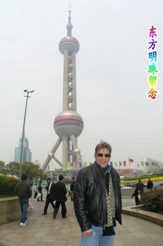 Jesse Cutler in Beijing